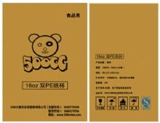 食品类纸箱包装设计