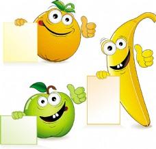 有趣的卡通水果