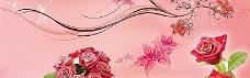 玫瑰粉色温馨背景banner