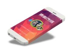 苹果5手机创意设计