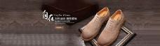 男鞋大屏广告图片