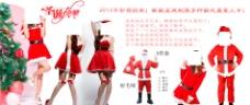 圣诞节帽子海报