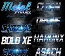 7款蓝色和银色金属艺术字PS样式