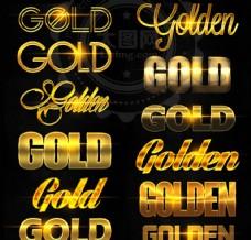 超质感的黄金艺术字PS样式