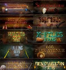 超酷的电影主题效果字体样式