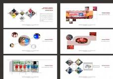 公司网站 企业网站 网站模板图片