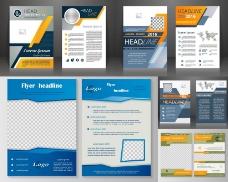 广告设计模板创意设计矢量素材