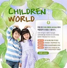 韩国风格海报模板 分层PSD_259