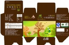 小米铁观音茶包包装盒设计