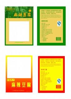 自然风格食物豆腐产品外包装设计