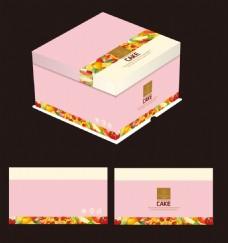 粉色蛋糕盒 三合一蛋糕盒