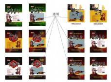 软包装图片模板下载