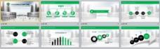 绿色个人总结汇报PPT模板