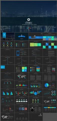 蓝绿配色欧美大气商务报告PPT模板
