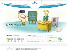 卡通风格学校教育类网页图片
