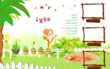 美麗童話幼兒園墻畫圖片