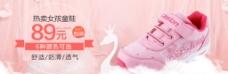 卡西龙童鞋海报图片