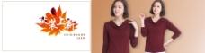 秋季女装针织衫海报