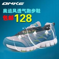 奥运风透气跑步鞋主图直通车