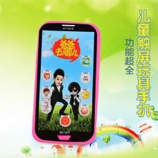 儿童触屏玩具手机玩具主图