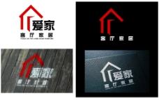 爱家logo设计