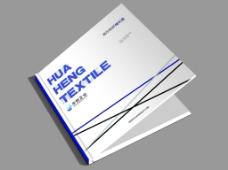大气简洁企业画册封面设计