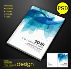 白色简洁时尚画册封面300dpi背景素材