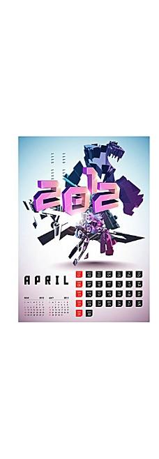 2012新年日历
