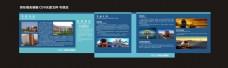 异形组合蓝色背景展板 矢量文件