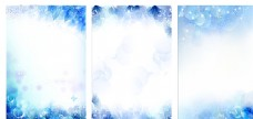 蓝色 梦幻展板图片