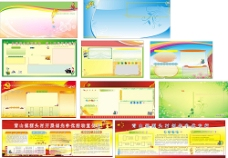 展板模板 宣传栏设计
