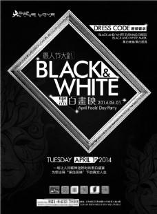 黑白风珠宝展览海报