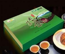 绿色清新茶叶包装盒设计