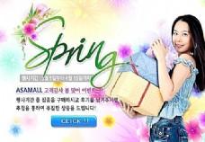 韩国风格海报模板 分层PSD112