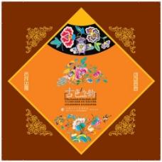 传统中秋月饼食品包装设计psd素材