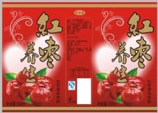 红枣养生饮料标