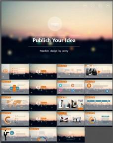 ios风格扁平化设计商务实用报告