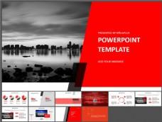 总结报告-活泼商务-鲜艳红色-PPT模板