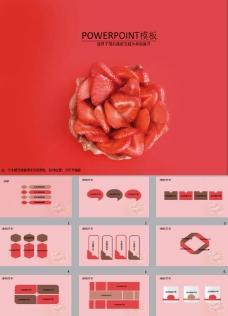 草莓果盘模板