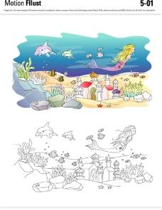人鱼公主插画图片