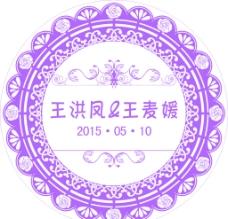 圆形logo图片