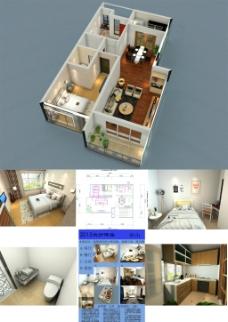 2房2厅室内设计全套有CAD有展板渲染图