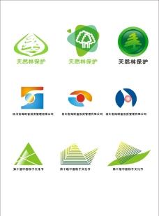 logo 集合图片