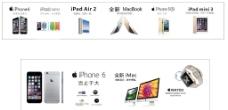 苹果手机软膜天花海报图片