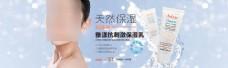淘宝化妆品护肤品促销海报