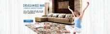 欧式立体花沙发家具海报