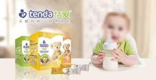 婴儿奶粉图片素材