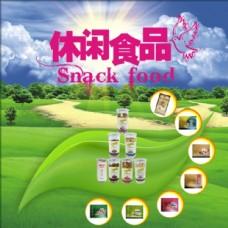 休闲食品海报图片