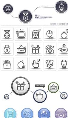 简洁商务图标矢量素材图片