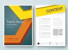 立体几何元素画册封面内页矢量素材